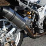 rs swing arm